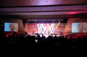 기아자동차 목포필달 결의대회 (2)11