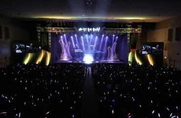IBK기업은행과함께하는 네번째 참 좋은 음악회 (3)11