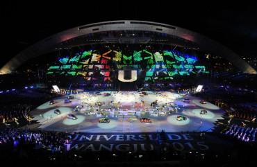 Universiade2015_1182-1
